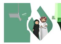 شبكة أول سعوديـ/ـة