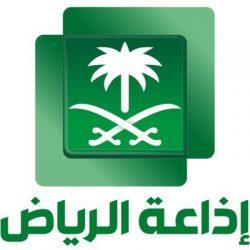 """إذاعة الرياض تستضيف """"شبكة أول سعودي"""""""