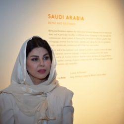 الفنانة التشكيلية لولوة الحمود  أول سعودية تحصل على ماجستير  في الخط العربي والزخارف الهندسية