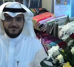 د. محمد الصرف.. اول سعودي يحصل على عضوية مستشار في الهيئة الأمريكية  لكفاءة استخدام الموارد وصفر النفايات