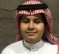 فاطمة الحربي.. سعودية تكتشف ثغرات أمنية في أنظمة تشغيل ، وأبل تصدر تحديثاً أمنياً وتضيف اسمها في قائمة الشكر والتقدير