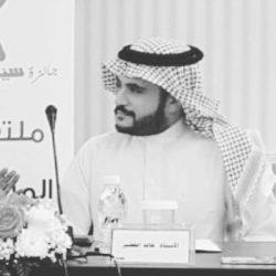 خالد وليد الخضير  عضوا في  مجلس ادارة  منتدى الاقتصاد العالمي