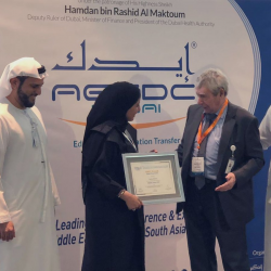 أول سعودية عالمة حاسبات فائقة السرعة الدكتورة سمر عسيري