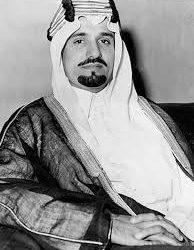 أول وفد سعودي يزور الولايات المتحدة الأمريكية