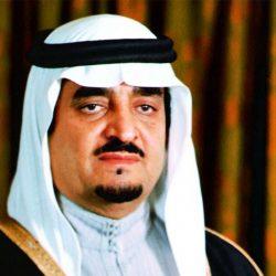 أول وزارة للتعليم في السعودية