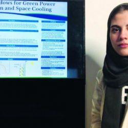 مبتعثة سعودية تستخدم الميثان لتحسين صناعة البلاستيك
