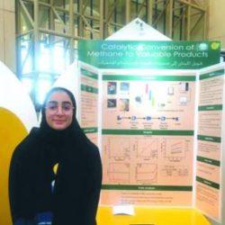 طالبة تبتكر نوافذ ذكية لتبريد المباني الزجاجية وإنتاج طاقة خضراء.