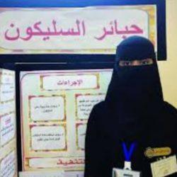 طالبة سعودية تبتكر مولد مغناطيسي لتوليد الكهرباء من غازات مداخن المصانع