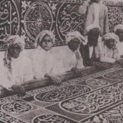 أول مطبعة رسمية في السعودية