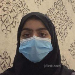سعودي يبتكر دهان بتقنية النانو يمنع تجمع البكتيريا على الأسطح الرطبة
