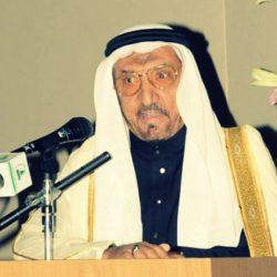 أول طبيبة سعودية تتخصص في طب الأطفال بالسعودية