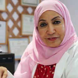 أول طبيبة سعودية تلتحق بالعمل في وزارة الصحة وأول من تخصصت في مجال أطفال الأنابيب