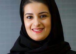 براءة اختراع سعودية في تشفير بيانات انترنت الأشياء