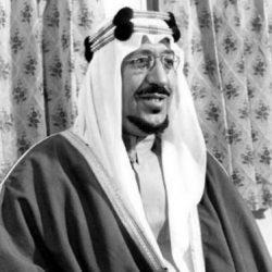 أول ولي للعهد في السعودية
