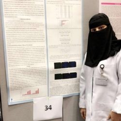 أول سعودية تحصل على منحة رودس البريطانية للنوابغ