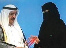 أول سعودية تحقق إنجازا عالميا بمجال ذكاء الأعمال