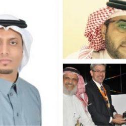 أول رسالة دكتوراة بالسعودية