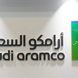 أول ماجستير بالدبلوماسية السعودية من جامعة أردنية