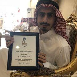 أول عربي يحصد جائزتين عالميتين بمجال النفط والزيت