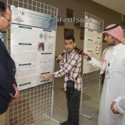 سعودية ضمن قائمة أفضل ٥٠ قائد مشاريع مستقبلي في العالم