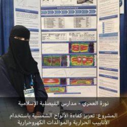 أول مهندس بترول سعودي يجري أبحاث تطوير الانتاج من النفط الغير تقليدي