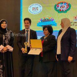 أول سعودية بمنصب مشرفة ابتكار وريادة أعمال بجامعة جازان