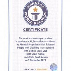 أداة سعودية عالية السرعة والدقة لتشخيص كورونا