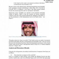 عالم أبحاث سعودي يحصل على شهادة مميزة من جامعة أمريكية