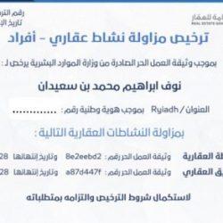 مدرب سعودي يتوج بجائزة أفضل مدرب عربي و ١٧٢ميدالية