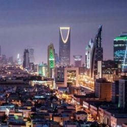 أول سعودية تحصل على شهادة التخطيط الاستراتيجي الأمريكية