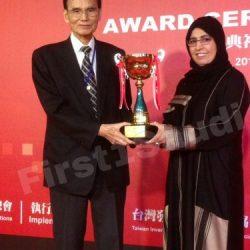 باحث سعودي يفوز بجائزة أفضل بحث حماية نظم كهربائية بأمريكا