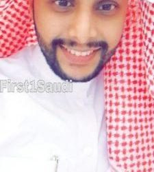 تطبيق سعودي ذكي على الجوال للحصول على تأشيرة الدخول اليها