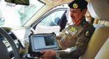 أول تطبيق للتواصل مع قوى الأمن السعودي