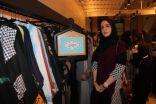 سعودية أحدثت ثورة في موضة العباءات