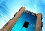 أمانة جدة تحصد جائزة الشرق الأوسط في الخدمات الإلكترونية