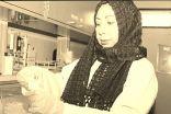 أول سعودية تحصل على جائزة دولية في الكيمياء