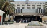 أول طبيبة سعودية تلتحق بالعمل في وزارة الصحة