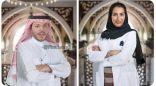 طبيب وطبيبة سعوديان يجريان ٧٠ عملية دقيقة بالتقنيات الحديثة