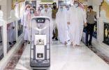 روبوتات حاصلة على براءة اختراع لتعقيم الحرم المكي