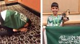 طفل سعودي يحصد جائزة بطل العام بمسابقة خوارزميات عالمية
