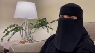 فتاة كفيفة سعودية تدعو ٦ أشخاص للإسلام