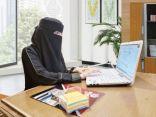 احصائية ملفتة وغير متوقعة لعدد المديرات السعوديات بالقطاع الخاص