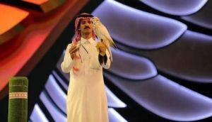 السعودية تبيع أغلى صقر بالعالم