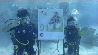 شقيقان سعوديان يحققان أرقاما قياسية بالغوص تحت الماء
