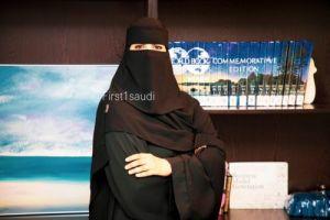 أول سعودية تقتحم مجال العزل المائي والحراري