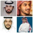 سعوديون يطورون نظام ذكي لصيانة الألواح الشمسية