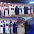 دكتور سعودي يحقق جائزة ريادة الأعمال البريطانية