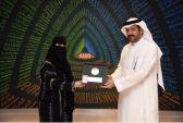 أول سعودية ضمن أول دفعة سفير جودة أول