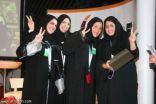 سعوديات يفزن بالمراكز الأولى لفن الديكور