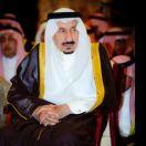 أول أمير لمنطقة مكة المكرمة
